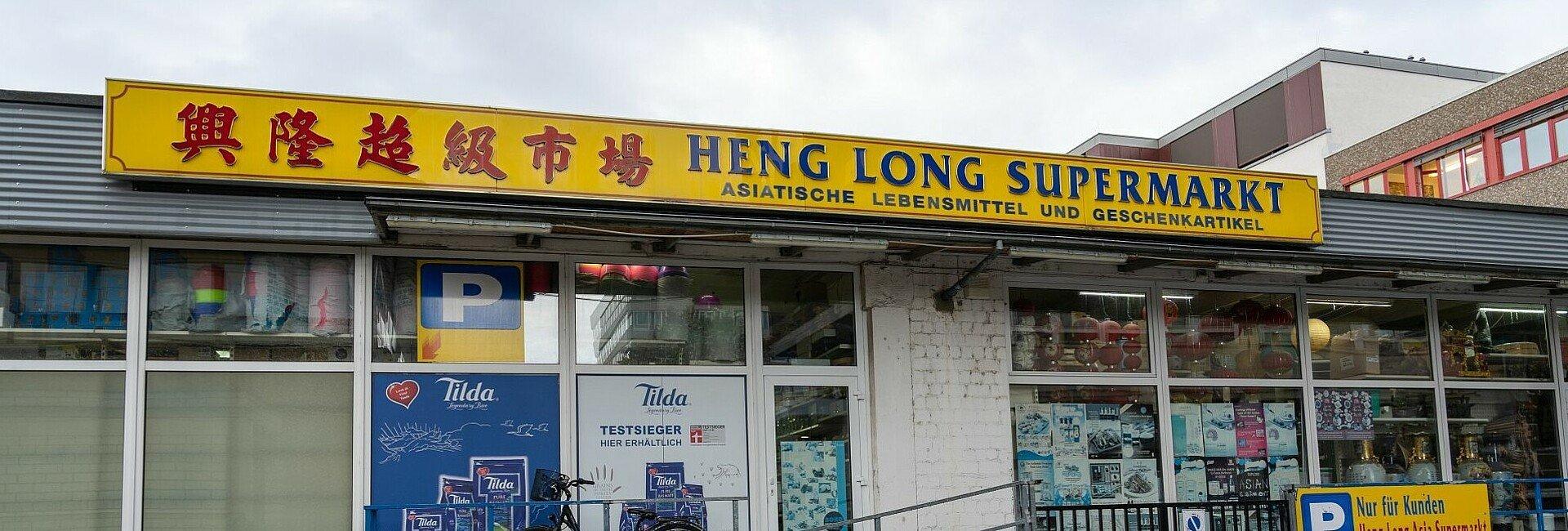 Heng Long Supermarkt in Köln-Lindenthal