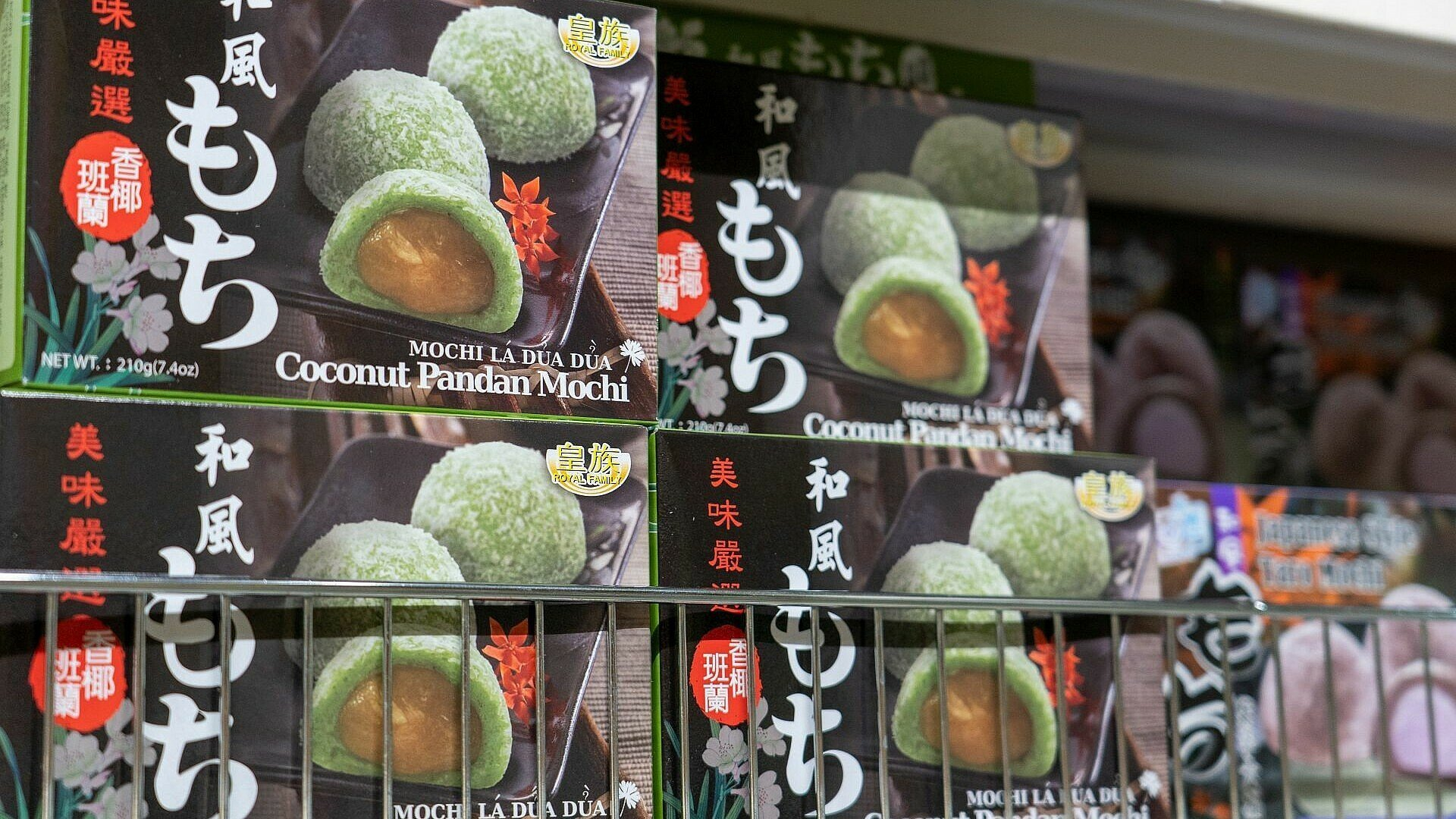 Mochi im Heng Long Asia Supermarkt in Lindenthal