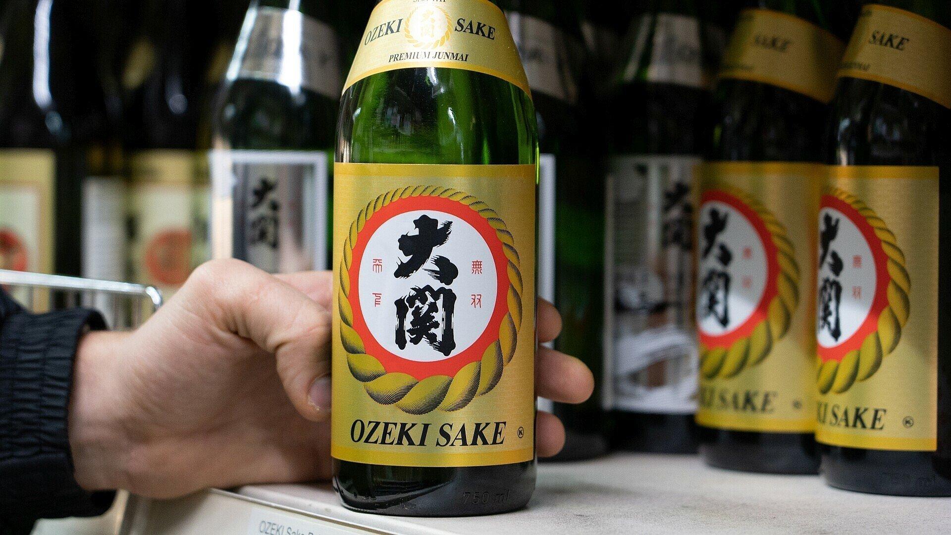 3. Reiswein Sake